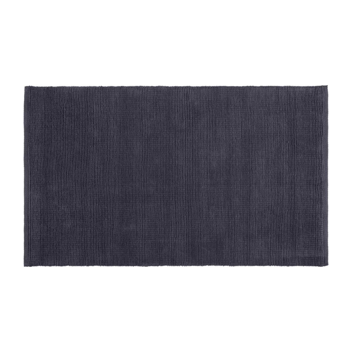 Small textured cotton rug n°1